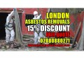 Photo of Asbestos Removals London UK